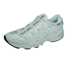Asics Gel Mai Mens Running Trainers / Shoes - White