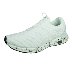 Asics Hyper Gel Kenzen Mens Running Trainers / Shoes - White